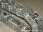 180型不锈钢拖链