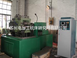 PRS辊箱孔型加工专用机床