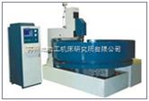 SE-FM016(ZT-016)数控电火花蜂窝磨专用设备
