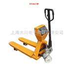DCS-XC-F液压搬运车电子秤