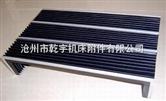 防尘的机床防护罩