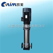 立式多级不锈钢泵 不锈钢泵 多级泵 立式离心泵 管道泵