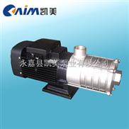 不锈钢卧式多级泵 不锈钢泵 多级泵 化工泵
