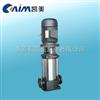 50GDL18-15×9型立式多级管道离心泵 立式多级泵原理 不锈钢多级泵