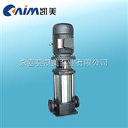 50GDL18-15×9-型立式多级管道离心泵 立式多级泵原理 不锈钢多级泵
