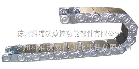 钢铝拖链厂,钢铝拖链厂商,钢铝拖链价格