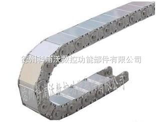 全封闭钢铝拖链,桥式钢铝拖链
