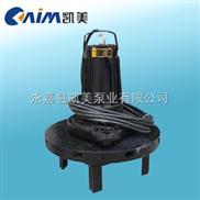 QXB型潜水离心式曝气机