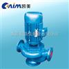 GWGW型管道式排污泵