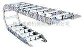 TL45型钢制拖链、钢铝拖链
