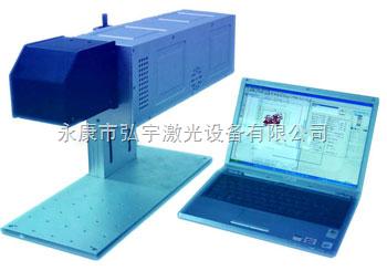 便协式CO2激光打标机