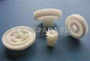 塑料齿轮电动锁具