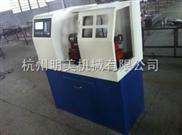 供应C6K-台式数控车床