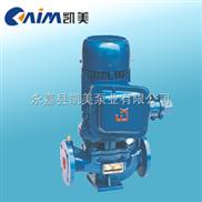 YG65-200型立式管道离心油泵 管道泵 离心油泵