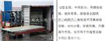 SCS-B出口地磅.100吨出口地磅.120吨出口地磅.出口地磅价格