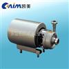 BAWBAW型不锈钢卫生级离心泵