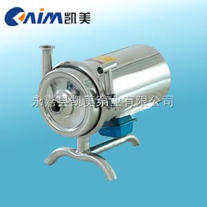 BAW不锈钢卫生泵(奶泵、饮料泵)