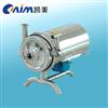 BAWBAW不锈钢卫生泵(奶泵、饮料泵)