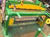 1.3米剪板机