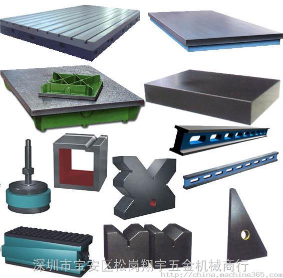 铸铁平台,铸铁平台图片,铸铁平台价格,深圳铸铁平台,东莞铸铁平台