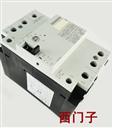 西门子断路器;3VU系列西门子马达保护断路器