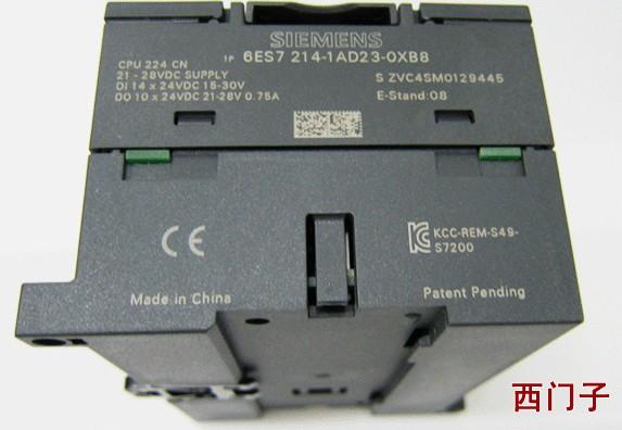 S7-200西门子PLC可编程控制器,塑料外壳