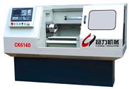 CDK-6140竞技宝车床