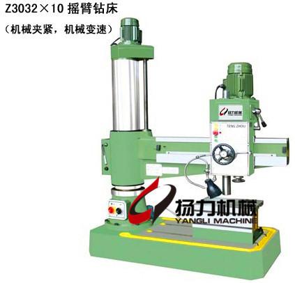 Z3032×10机械摇臂钻