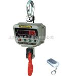 OCS-A型号2吨电子吊秤♡2吨电子吊称♡2T电子吊秤♡2t电子吊称