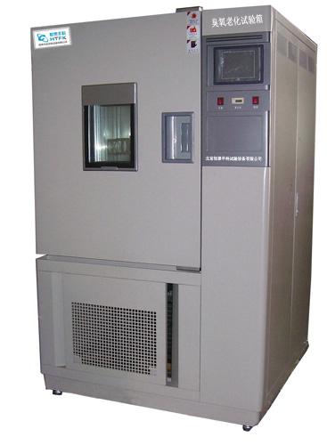 北京臭氧老化箱/臭氧试验测试仪