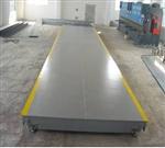 XC-SCS20吨电子地上衡<<<20吨地上衡价格