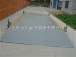 XC-SCS40吨电子地上衡/ / /40吨地上衡价格
