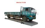 XC-SCS-C50吨电子地上衡, , ,50吨地上衡价格