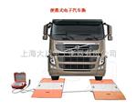 XC-SCS-D80吨电子地上衡﹕﹕﹕80吨地上衡价格
