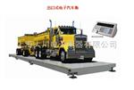 XC-SCS-B100吨电子地上衡∵∴100吨地上衡价格
