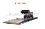 XC-SCS-G120吨电子地上衡≈≈≈120吨地上衡价格