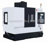 力劲 数控加工中心 立式加工中心 MV-650/MV-850/MV-1050