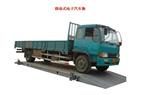 XC-SCS-C50吨电子地中衡↑↑↑50吨地中衡价格