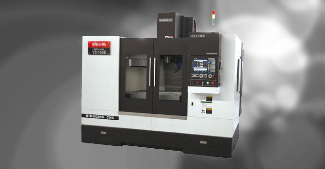 VC1050立式加工中心