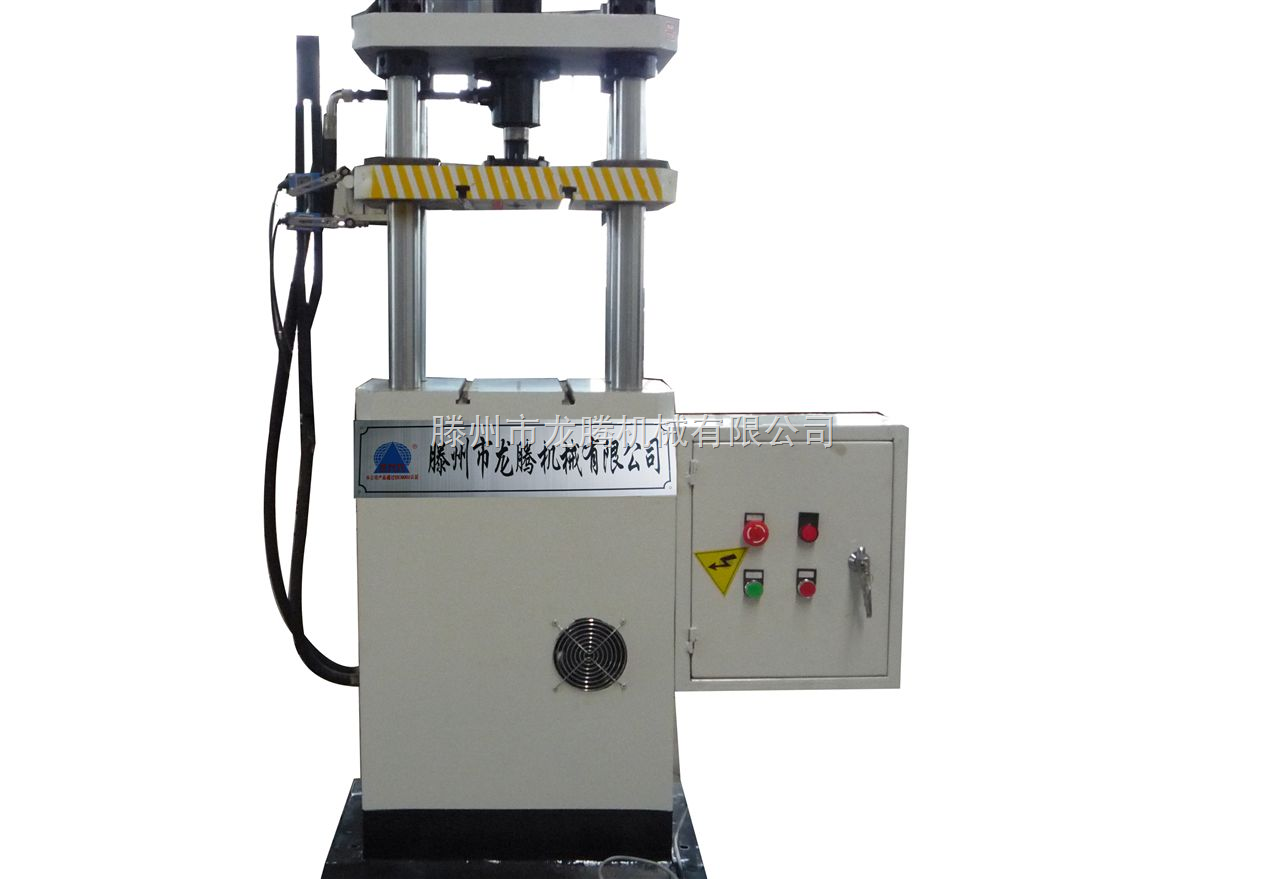 供应液压机.150吨液压机.200吨四柱液压机