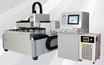 供应金属激光切割机 光纤激光切割机