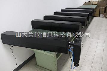 精密金属激光切割机 激光切割机激光器