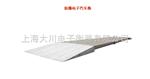 XC-SCS80吨电子地秤>,<80吨地秤价格