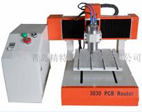 高精度pcb线路板雕刻机