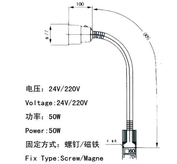 JL50B卤钨泡工作灯机床工作灯厂50D机床工作灯