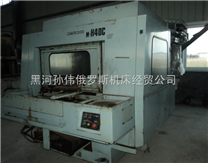 出售日本三菱400-400双工位卧式加工中心
