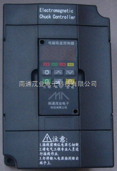 电子科技有限公司 电磁吸盘控制器