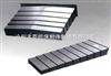 高端乐虎国际星际国际娱乐平台平台钢板防护罩