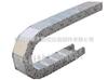 TL全封闭钢铝拖链,桥式钢铝拖链