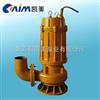 WQ(QW)潜水式无堵塞排污泵